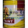 HS61-160环氧聚氨酯耐热防腐涂料
