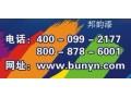 中国驰名商标品牌油漆邦韵漆诚招江苏省各市县独家总代理
