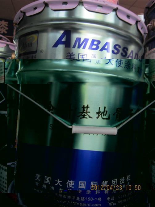 大使油漆,中国油漆极品