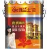 建筑涂料品牌招商加盟 油漆涂料品牌厂家批发价格
