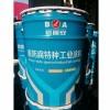 柒邦环保科技公司产品无机硅酸锌底漆使用说明书