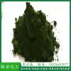 氧化铬绿超细级 GN级氧化铬绿 99%三氧化二铬